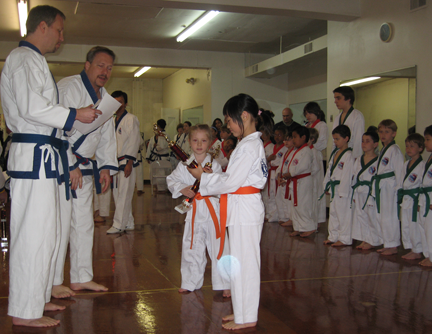 Annual Chang Karate tournament